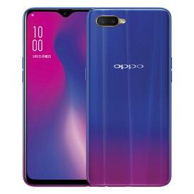 OPPO オッポ OPPO R17 Neo ブルー「CPH1893BL」Snapdragon 660 6.4型・メモリ/ストレージ:4GB/128GB nanoSIMx2 DSDV対応 au/Y!mobile SIM対応 SIMフリースマートフォン[スマホ 本体 新品]