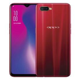 OPPO オッポ OPPO R17 Neo レッド「CPH1893RD」Snapdragon 660 6.4型・メモリ/ストレージ:4GB/128GB nanoSIMx2 DSDV対応 au/Y!mobile SIM対応 SIMフリースマートフォン[スマホ 本体 新品]