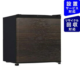 ウィンコド WINCOD 冷蔵庫 TOHO TAIYO ダークウッド TH-46L1-WD [1ドア /右開き/左開き付け替えタイプ /46L][冷蔵庫 一人暮らし 小型 新生活 TH46L1WD]
