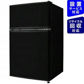 ウィンコド WINCOD 《基本設置料金セット》TH-90L2-BK 冷蔵庫 TOHO TAIYO ブラック [2ドア /右開き/左開き付け替えタイプ /90L][TH90L2BK]