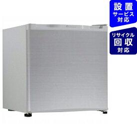 ウィンコド WINCOD 《基本設置料金セット》TH-46L1-SL 冷蔵庫 TOHO TAIYO シルバー [1ドア /右開き/左開き付け替えタイプ /46L][TH46L1SL]