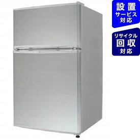 ウィンコド WINCOD 冷蔵庫 TOHO TAIYO シルバー TH-90L2-SL [2ドア /右開き/左開き付け替えタイプ /90L][冷蔵庫 一人暮らし 小型 新生活 TH90L2SL]