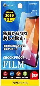 ティ・レイズ TR Company iPhone 11 6.1インチ PETフィルム衝撃吸収光沢 BHI19PC201 ピンク