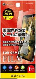 ティ・レイズ TR Company iPhone 11 6.1インチ PETフィルム ゲーム高光沢 BHI19PC205