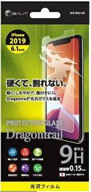 ティ・レイズ TR Company iPhone 11 6.1インチ ガラスフィルムドラゴントレイル 0.15mm BHI19GC102 ピンク
