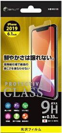 ティ・レイズ TR Company iPhone 11 6.1インチ ガラスフィルム高光沢 0.33mm BHI19GC105 ピンク