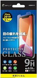 ティ・レイズ TR Company iPhone 11 6.1インチ ガラスフィルムブルーライトカット 0.33mm BHI19GC107 ブラック