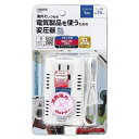 ヤザワ YAZAWA 海外旅行用変圧器240V80W HTC80 日本製