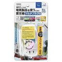 ヤザワ YAZAWA 海外旅行用マルチプラグ変圧器130V240V1000W HDCM1000M 日本製