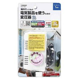 ヤザワ YAZAWA 海外旅行用変圧器130V240V1500W HDM1500 日本製