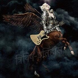 ユニバーサルミュージック 椎名林檎/ 三毒史 初回生産限定盤(180g重量盤)【アナログレコード】