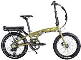 BENELLI 【eバイク】20型 折りたたみ電動アシスト自転車 ZERO N2.0FAT (ミリタリーグリーン/外装7段変速)【組立商品につき返品不可】 【代金引換配送不可】