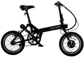 BENELLI ベネリ 折りたたみ電動アシスト自転車 mini Fold 16 ブラック [16インチ /3段変速]【組立商品につき返品不可】 【代金引換配送不可】