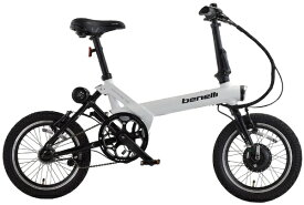 BENELLI 【eバイク】16型 折りたたみ電動アシスト自転車 mini Fold 16(ホワイト/内装3段変速)【組立商品につき返品不可】 【代金引換配送不可】