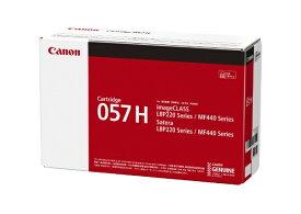 キヤノン CANON CRG-057H 純正トナー 057H モノクロ[CRG057H]