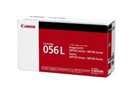 キヤノン CANON CRG-056L 純正トナー 056L モノクロ[CRG056L]