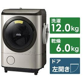 日立 HITACHI BD-NX120EL-N ドラム式洗濯機 ステンレスシャンパン [洗濯12.0kg /乾燥6.0kg /左開き][洗濯機 12kg]