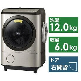 日立 HITACHI BD-NX120ER-N ドラム式洗濯機 ステンレスシャンパン [洗濯12.0kg /乾燥6.0kg /右開き][洗濯機 12kg]