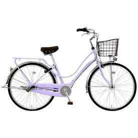 MARUKIN マルキン 26型 自転車 コレノン263-A(ライトパープル/内装3段変速) MK-19-034【2020年モデル】【組立商品につき返品不可】 【代金引換配送不可】