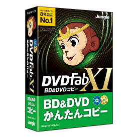 ジャングル Jungle DVDFab XI BD&DVD コピー[JP004680]