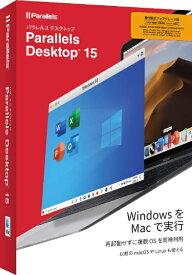 パラレルス Parallels Parallels Desktop 15 Retail Box Com Upg JP 乗り換え版 [Mac用][PD15BX1CUPFUJP]