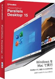 パラレルス Parallels Parallels Desktop 15 Retail Box JP 通常版 [Mac用][PD15BX1JP]