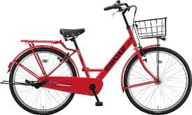 ブリヂストン BRIDGESTONE 26型 自転車 ステップクルーズ(F.Xアクティブレッド/内装3段変速) ST63T【2020年モデル】【組立商品につき返品不可】 【代金引換配送不可】