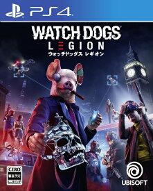 ユービーアイソフト Ubisoft ウォッチドッグス レギオン 通常版【PS4】