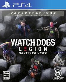 ユービーアイソフト Ubisoft ウォッチドッグス レギオン アルティメットエディション【PS4】