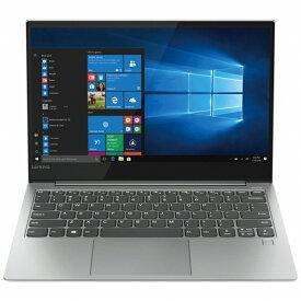 レノボジャパン Lenovo 81U4001NJP ノートパソコン YOGA S730 プラチナ [13.3型 /intel Core i5 /SSD:512GB /メモリ:8GB /2019年10月モデル][81U4001NJP]