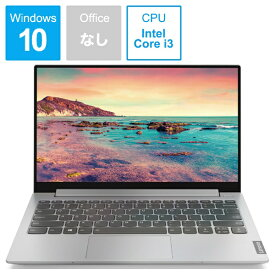 レノボジャパン Lenovo 81UM0028JP ノートパソコン ideapad S340 プラチナグレー [13.3型 /intel Core i3 /SSD:256GB /メモリ:8GB /2019年10月モデル][81UM0028JP]