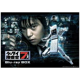 【2020年01月28日発売】 バンダイビジュアル 【特典付き】ケータイ捜査官7 Blu-ray BOX【ブルーレイ】