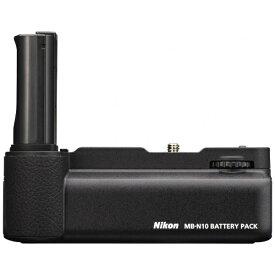 ニコン Nikon バッテリーパック MB-N10