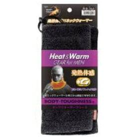 おたふく手袋 OTAFUKU GLOVE ネックウォーマー Heat&Warm GEAR for MEN BODY-TOUGHNESS ネックウォーマーフリース(ブラック/フリーサイズ) JW-120