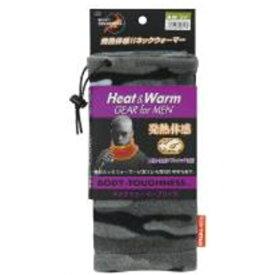 おたふく手袋 OTAFUKU GLOVE ネックウォーマー Heat&Warm GEAR for MEN BODY-TOUGHNESS ネックウォーマーフリース(迷彩/フリーサイズ) JW-120