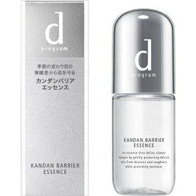 資生堂 shiseido dプログラム(ディープログラム)カンダンバリア エッセンス(40mL)