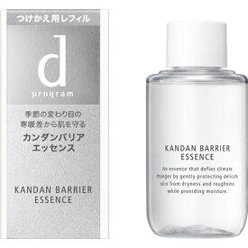 資生堂 shiseido dプログラム(ディープログラム)カンダンバリア エッセンス 40mL(つけかえ用レフィル)