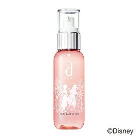 資生堂 shiseido dプログラム(ディープログラム)モイストケアローション WD 125mL (医薬部外品)