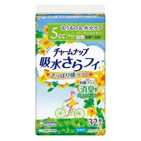 ユニチャーム unicharm チャームナップ吸水サラフィ微量用消臭タイプ(32枚)