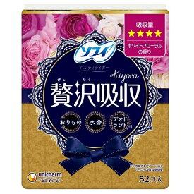 ユニチャーム unicharm sofy(ソフィ)Kiyora贅沢吸収ホワイトフローラル少し多い用(52枚)