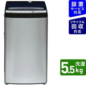 ハイアール Haier JW-XP2C55F-XK 全自動洗濯機 ステンレスブラック [洗濯5.5kg /上開き]