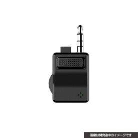 サイバーガジェット CYBER Gadget PS4用FPSマイク付きヘッドホンアタッチメント CY-P4MHPAT-BK【PS4】
