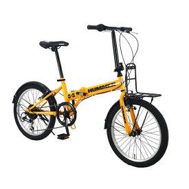 ハマー HUMMER 20型 折りたたみ自転車 HUMMER FDB206TANK-N(Yellow/6段変速) 63225-07 [20インチ /外装6段] 【代金引換配送不可】