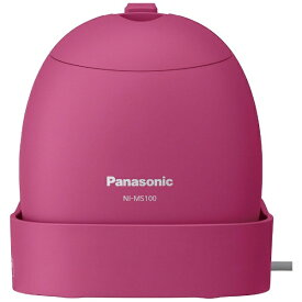 パナソニック Panasonic 衣類スチーマー ビビッドピンク NI-MS100-VP [ハンガーショット機能付き][ハンディアイロン][NIMS100VP]【point_rb】