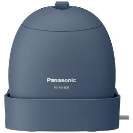 パナソニック Panasonic 衣類スチーマー グレイッシュブルー NI-MS100-A [ハンガーショット機能付き][ハンディアイロン][NIMS100A]【point_rb】
