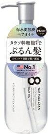 コスメカンパニー OSME COMPANY 8 the thalasso (エイトザタラソ)モイストヘアオイル100ml【rb_pcp】