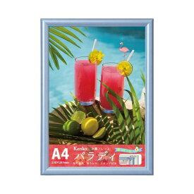 ケンコー・トキナー KenkoTokina ダイレクトフレーム パラディ A4 ブルー EPR-A4-BU