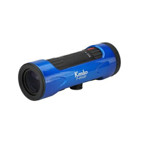 ケンコー・トキナー KenkoTokina 単眼鏡 ウルトラビューIズーム 7-21X21 ブルー UVIZ7-21X21-BL[UVIZ721X21BL]