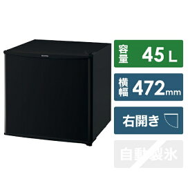 アイリスオーヤマ IRIS OHYAMA 《基本設置料金セット》KRSD-5A-B 冷蔵庫 ブラック [1ドア /右開きタイプ /45L][冷蔵庫 小型 KRSD5AB]【zero_emi】