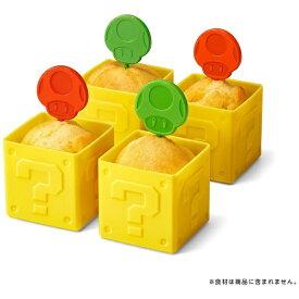 任天堂販売 Nintendo Sales スーパーマリオ ホーム&パーティ マフィンカップ(ハテナブロック)&ピック(キノコ)